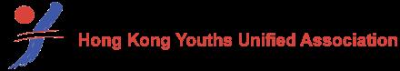 香港青年協進會 Logo