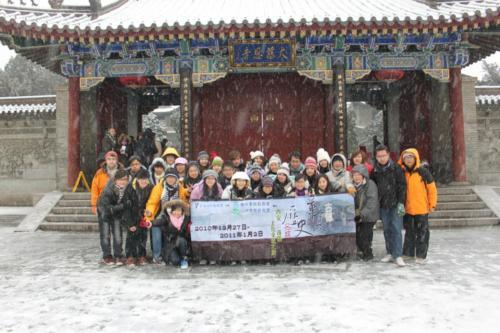 2010年 「華夏古都 歷史名城」--西安、洛陽文化交流之旅