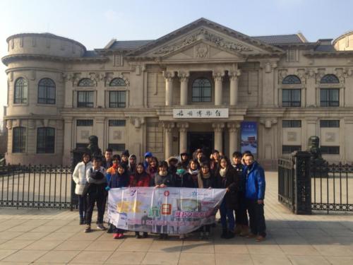 2015年 「東北‧抗日」歷史文化考察團