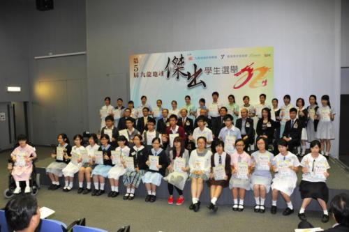 2013年 第五屆九龍地域傑出學生選舉